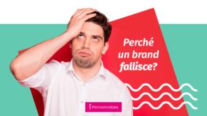 Brand che fallisce