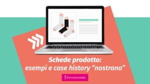 scheda prodotto e-commerce esempi