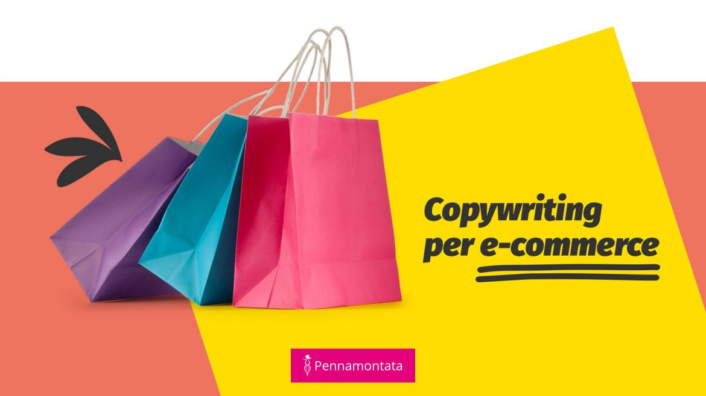 copywriting per e-commerce